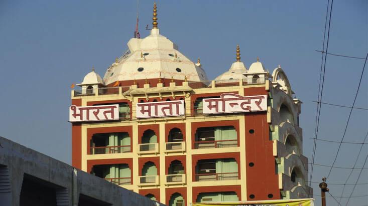 Bharat Mata Temple Haridwar