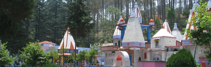 Binsar Mahadev Temple, Chamoli