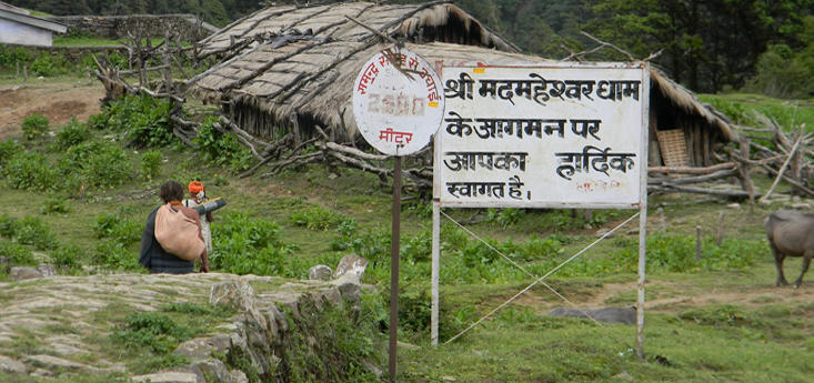 How to Reach Madmaheshwar Temple