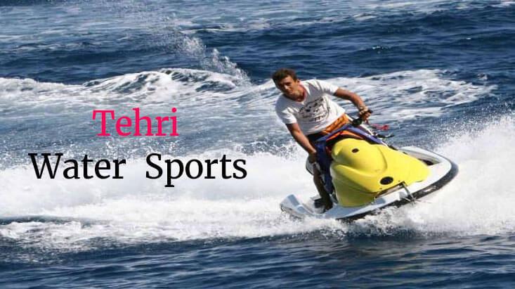 Tehri Water Sports