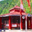 Madhyamaheshwar Rudraprayag
