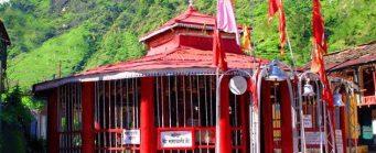 Kalimath Temple Guptkashi