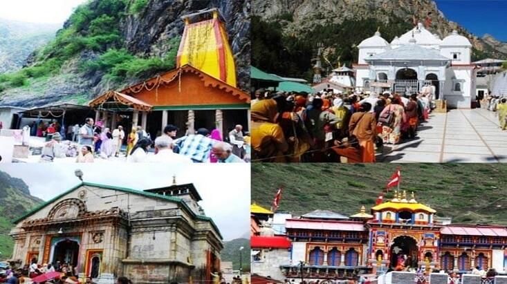 Chota Char Dham Shrines