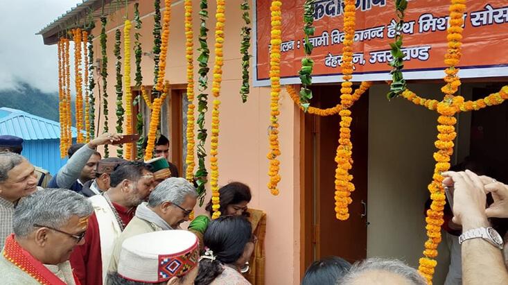 Swami Vivekananda Dharmarth Chikitsalaya
